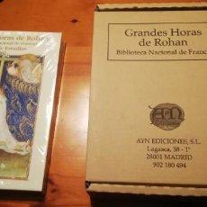 Libros antiguos: CÓDICE GRANDES HORAS DE ROHAN, S. XV. EDICIÓN LIMITADA. FACSÍMIL AYN. Lote 243830260