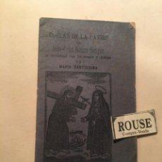 Libros antiguos: COPLAS DE LA PASSIO DE JESU-CHRIST NOSTRE SENYOR - A CONTINUACIÓ VAN LOS SUSPIRS Y QUEIXAS DE MARIA. Lote 244999745