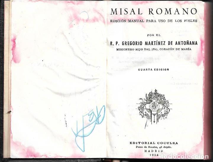 Libros antiguos: ANTIGUO LIBRO MISAL ROMANO DE 1954 - Foto 2 - 252053440