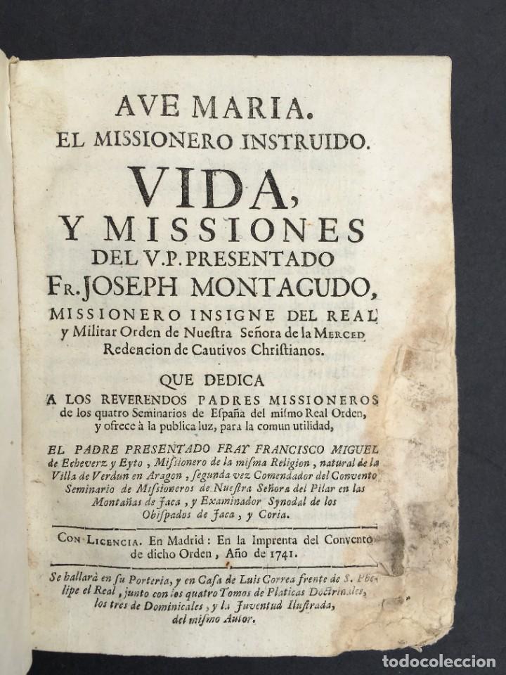 Libros antiguos: 1741 - BRUJAS - HECHICEROS - ENDEMONIADOS - ORDEN DE LA MERCED - PERGAMINO - ZARAGOZA - Jaca Huesca - Foto 2 - 259767310