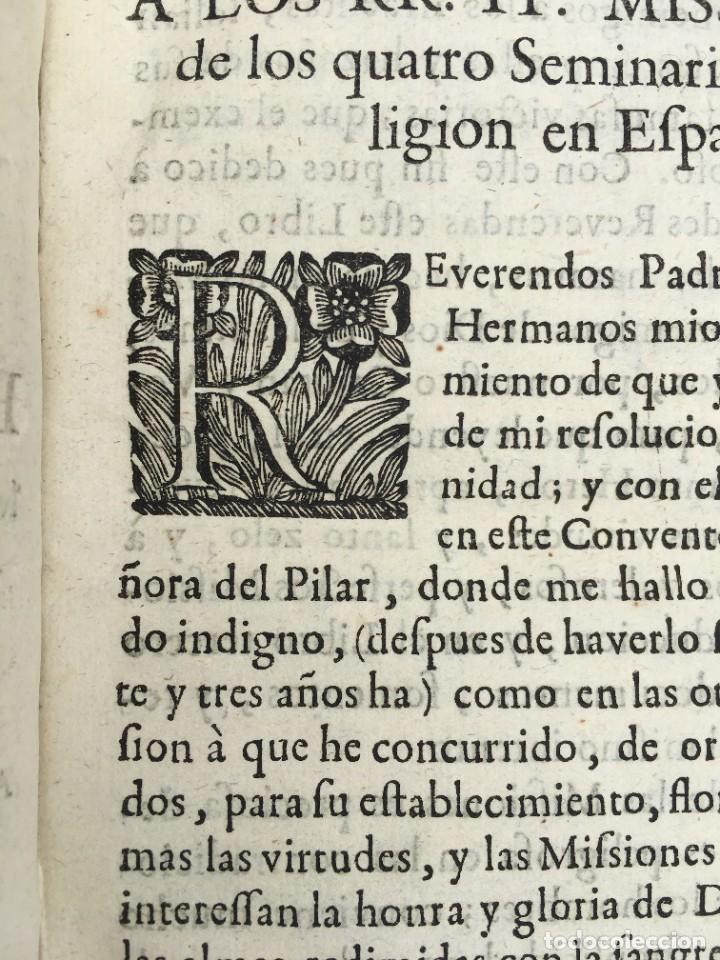 Libros antiguos: 1741 - BRUJAS - HECHICEROS - ENDEMONIADOS - ORDEN DE LA MERCED - PERGAMINO - ZARAGOZA - Jaca Huesca - Foto 4 - 259767310