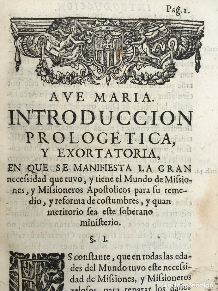 Libros antiguos: 1741 - BRUJAS - HECHICEROS - ENDEMONIADOS - ORDEN DE LA MERCED - PERGAMINO - ZARAGOZA - Jaca Huesca - Foto 10 - 259767310