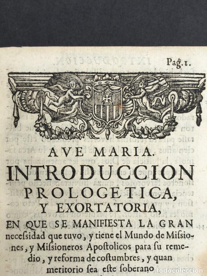 Libros antiguos: 1741 - BRUJAS - HECHICEROS - ENDEMONIADOS - ORDEN DE LA MERCED - PERGAMINO - ZARAGOZA - Jaca Huesca - Foto 11 - 259767310