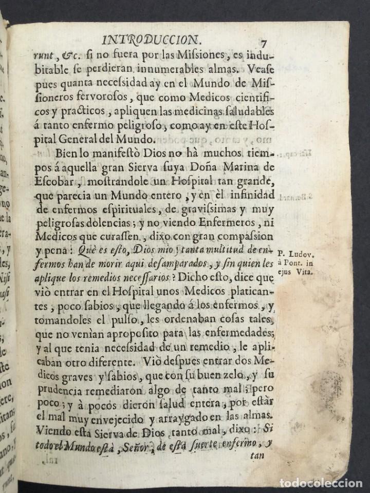 Libros antiguos: 1741 - BRUJAS - HECHICEROS - ENDEMONIADOS - ORDEN DE LA MERCED - PERGAMINO - ZARAGOZA - Jaca Huesca - Foto 12 - 259767310