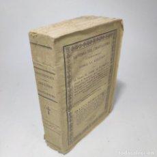 Libros antiguos: DEFENSA DE CRISTIANISMO O CONFERENCIAS SOBRE LA RELIJIÓN. TOMO II. FIRMADO POR EL AUTOR. 1826. MADRI. Lote 268936899