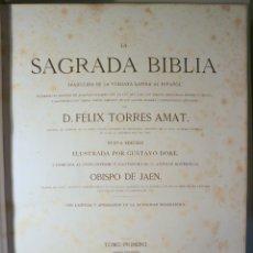 Libros antiguos: TORRES AMAT, FÉLIX - DORÉ, GUSTAVO - LA SAGRADA BIBLIA (4 VOL.- COMPLETO.) - BARCELONA 1871- MUY IL. Lote 270677618