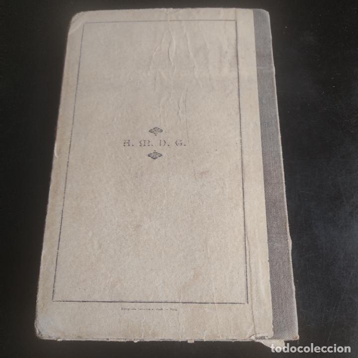 Libros antiguos: EPITOME DE GEOGRAFIA. PARA LOS COLEGIOS DE LAS HERMANAS CARMELITAS DESCALZAS. 1904. 66 PAGS. - Foto 3 - 276912288