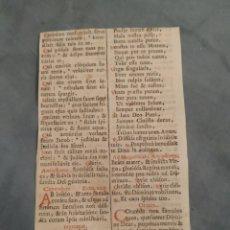Libros antiguos: HOJA EN LATÍN DE 1617, MUY CURIOSA. Lote 277599108