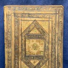Libri antichi: CUBIERTAS PORTADAS ENCUADERNACION LIBRO JESUITAS S XVI XVII PIEL REPUJADA GRABADA DORADA 31,5X22,5CS. Lote 293815948
