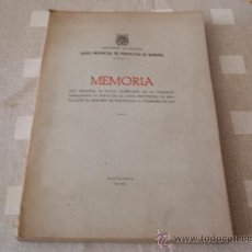 Libros antiguos: MINISTERIO DE JUSTICIA - JUNTA PROVINCIAL DE PROTECCIÓN DE MENORES - MEMORIA. 1949.. Lote 25498622