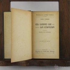 Libros antiguos: 4401- EL LIBRO DE LAS MUJERES. PABLO COMBES. EDIT. JUAN GILI. 1903. VOL I. . Lote 41320843