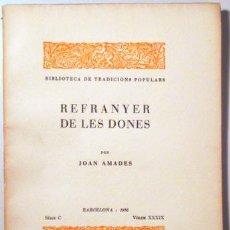 Libros antiguos: AMADES, JOAN - REFRANYER DE LES DONES. BIBLIOTECA DE TRADICIONS POPULARS. VOLUM XXXIX - BARCELONA 19. Lote 129406444