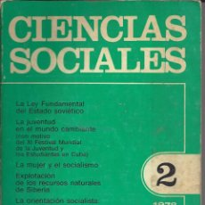 Libros antiguos: CIENCIAS SOCIALES. Nº 2. AÑO 1978 ACADEMIA DE CIENCIAS DE LA URSS. Lote 157738466