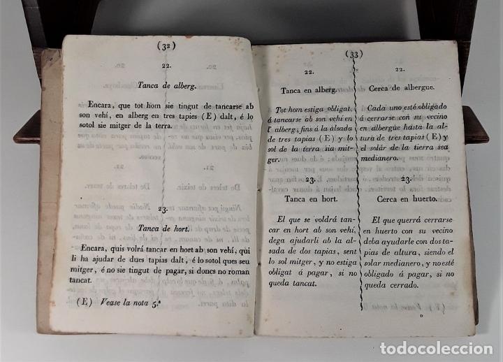 Libros antiguos: COSTUMBRES DE LA CIUDAD DE BARCELONA SOBRE LAS SERVIDUMBRES DE LOS PREDIOS. S/F. - Foto 2 - 175422670