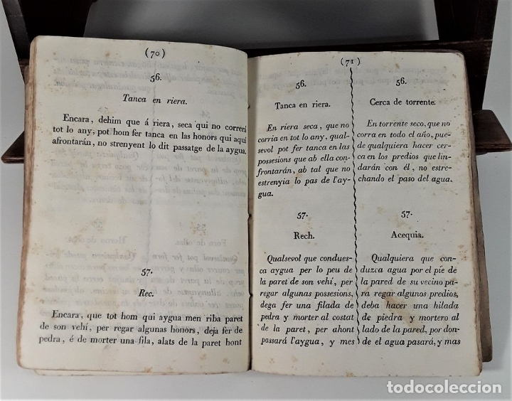 Libros antiguos: COSTUMBRES DE LA CIUDAD DE BARCELONA SOBRE LAS SERVIDUMBRES DE LOS PREDIOS. S/F. - Foto 3 - 175422670