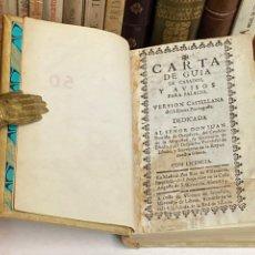 Libros antiguos: AÑO 1724 - CARTA DE GUÍA DE CASADOS Y AVISOS PARA PALACIO POR FRANCISCO MANUEL DE MELO. Lote 212390018
