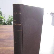 Libros antiguos: EL MATRIMONIO, SU LEY NATURAL, SU HISTORIA, SU IMPORTANCIA SOCIAL. JOAQUIN SANCHEZ DE TOGA. 1875. Lote 229724270