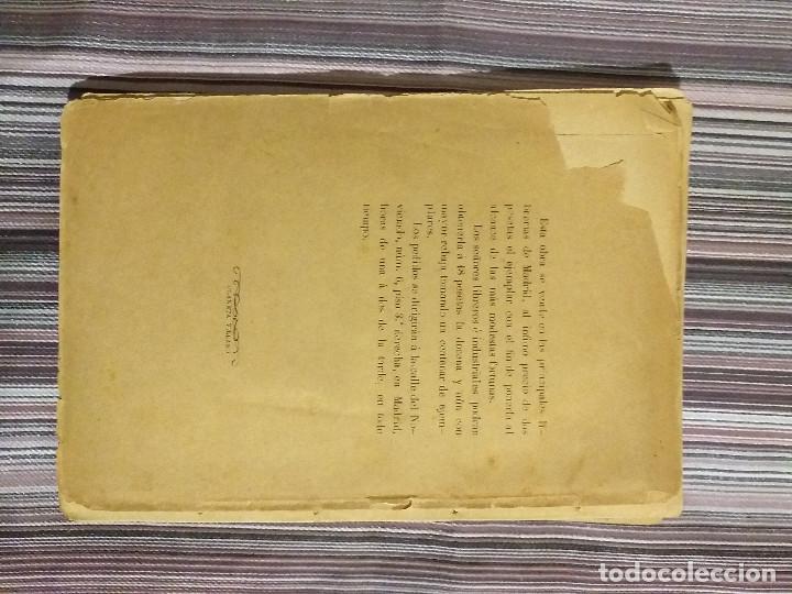 Libros antiguos: 1894 JULIA CODORNIU MIS VERSOS INIQUIDADES DE LA LEY PARA CON LA MUJER CASADA FEMINISMO S. XIX - Foto 8 - 232066215