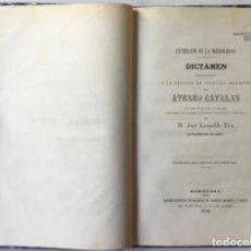 Libros antiguos: EXTINCION DE LA MENDICIDAD. DICTÁMEN PRESENTADO Á LA SECCION DE CIENCIAS MORALES DEL ATENEO.... Lote 244477960