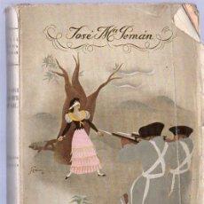 Libros antiguos: CUANDO LAS CORTES DE CADIZ. JOSE MARIA PEMAN. 19 X 13 CM. 205 PAGINAS. 1934.. Lote 20537641