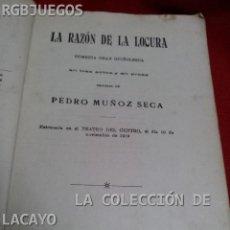 Libros antiguos: LA RAZON DE LA LOCURA. Lote 32627988