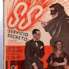 Libros antiguos: REVISTA SEMANAL LA FARSA, AÑO IX, 1935 MADRID, COMEDIA SERVICIO SECRETO Nº 425. Lote 34121254