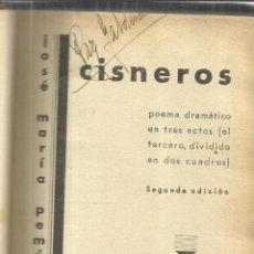 Libros antiguos: CISNEROS. JOSE Mª PEMÁN. 2ª ED. SUCESORES DE RIVADENEYRA. MADRID. 1934. Lote 40628866