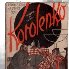Libros antiguos: LA FARSA. KOROLENKO. P. SANCHEZ NEYRA Y P. SANCHEZ MORA. Nº 439. FEBRERO 1936.. Lote 45402126