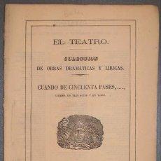Libros antiguos: BRETON DE LOS HERREROS, MANUEL: CUANDO DE CINCUENTA PASES,... 1864 - PRIMERA EDICIÓN. Lote 47382520