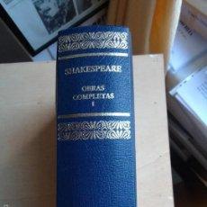 Libros antiguos: LIBRO OBRAS COMPLETAS DE SHAKESPEARE. TRAGEDIAS TOMO 1 E.AGUILAR.TAPAS DURAS EN PIEL.NUEVO SIN LEER.. Lote 58102863