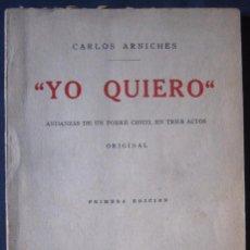 Libros antiguos: CARLOS ARNICHES. YO QUIERO. 1936. 1ª EDICIÓN. Lote 72063063