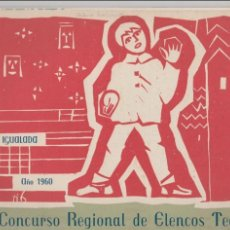 Libros antiguos: SALON REX DEL CASAL IGUALADA 1960 CONCURSO REGIONAL ELENCOS TEATRALES PUBLICIDAD. Lote 76252707