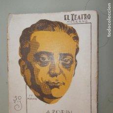 Libros antiguos: LO INVISIBLE AZORIN 56 PAGS. Lote 83081896