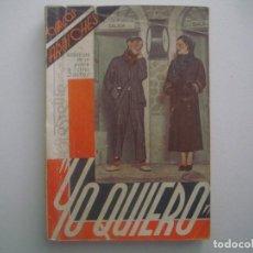 Libros antiguos: LIBRERIA GHOTICA. LA FARSA. CARLOS ARNICHES. YO QUIERO. 1936. ILUSTRADO. TEATRO.. Lote 91557910