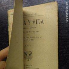 Libros antiguos: ALMA Y VIDA, PEREZ GALDOS, B., 1902. Lote 94300850