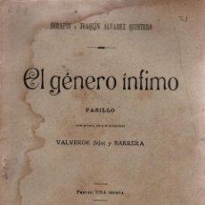 Libros antiguos: EL GÉNERO ÍNFIMO. SERAFÍN Y JOAQUÍN ALVAREZ QUINTERO. SOCIEDAD DE AUTORES ESPAÑOLES, 1901.. Lote 110633711