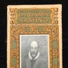 Libros antiguos: LUIS FERNÁNDEZ ARDAVIN. LA DAMA DEL ARMIÑO. 1921. Lote 113688011