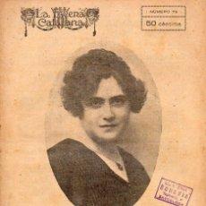 Libros antiguos: JOAQUIM MONTERO I AMICHATIS : LA VIDA BOÈMIA (ESCENA CATALANA, 1921). Lote 117758795