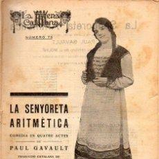 Libros antiguos: GAVAULT / MOLINÉ : LA SENYORETA ARITMÈTICA (ESCENA CATALANA, 1920). Lote 117761031