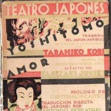 Libros antiguos: TARAHIKO KORI : YOSHITOMO / TANIZAKI KUNISHIRO . AMOR (AGUILAR, 1930) TEATRO JAPONÉS. Lote 120533335