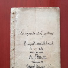 Libros antiguos: LA CAPSETA DELS PETONS, LLUIS MILLÁ. Lote 126937587