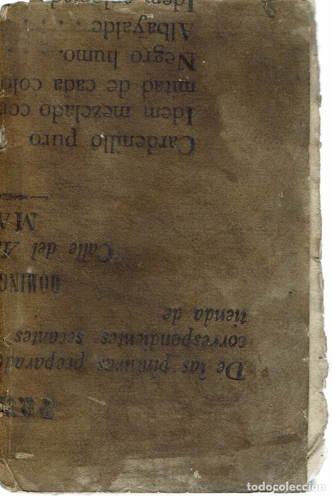 Libros antiguos: LOS CASAMIENTOS DEL DÍA, POR FRANCISCO ALTÉS. AÑO 1888. (5.6) - Foto 6 - 131891234