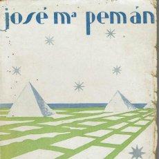 Libros antiguos: NOCHE DE LEVANTE EN CALMA, POR JOSÉ MARÍA PEMÁN Y PEMARTÍN. AÑO 1935. (13.5). Lote 135072458
