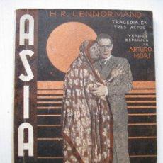 Libros antiguos: LA FARSA - ASIA Nº291 - AÑO 1933. Lote 140135190