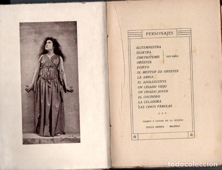 Libros antiguos: HOFMANNSTHAL : ELEKTRA (c. 1912) MARGARITA XIRGU - Foto 2 - 160372174