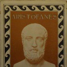 Libros antiguos: COMEDIAS DE ARISTÓFANES. Lote 163774474