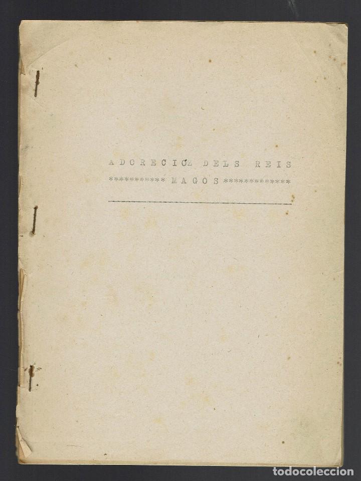 ADORECIÓ DELS REIS MAGOS. MECANOGRAFIADO. AÑO 1894. (MENORCA.2.4) (Libros antiguos (hasta 1936), raros y curiosos - Literatura - Teatro)