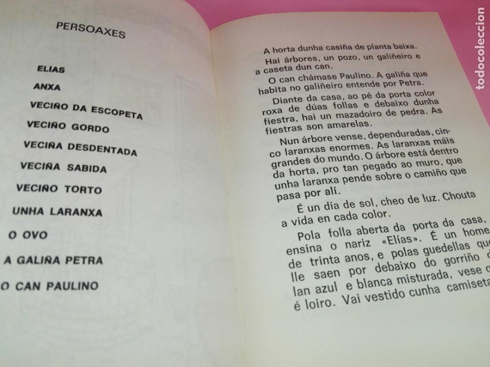 Libros antiguos: LIBRO-AS LARANXASMAIS LARANXAS DE TODAS AS LARANXAS.CARLOS CASARES-ED.GALAXIA-2ªEDICIÓN-1979- - Foto 11 - 168759068
