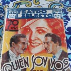 Libros antiguos: QUIEN SOY YO JUAN IGNACIO LUCA DE TENA. Lote 172763280