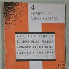 Libros antiguos: MARIANA PINEDA, POR FEDERICO GARCÍA LORCA (1928), Y OTRAS TRES OBRAS MÁS(1933). Lote 177758452
